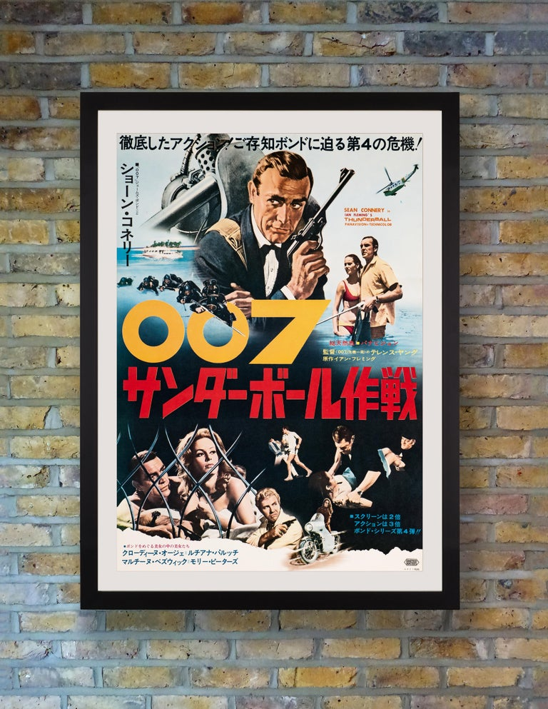 In Sean Connery's fourth outing as suave secret agent James Bond, 'Thunderball' saw the British spy dispatched to the Bahamas to recover two nuclear warheads stolen by Spectre, culminating in an underwater battle with villain Emilio Largo's