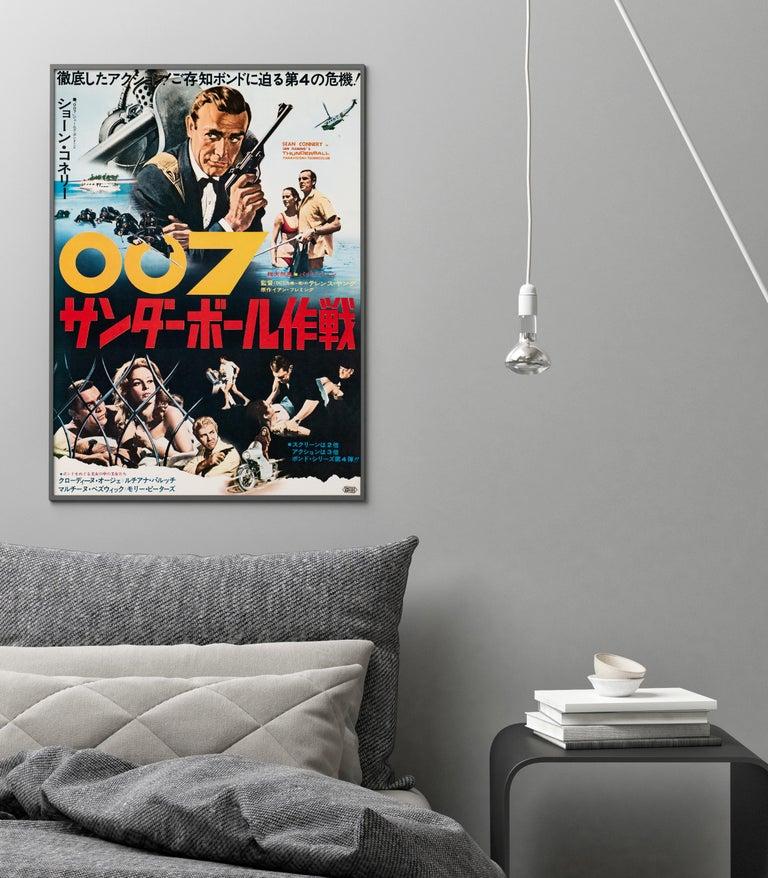 Mid-Century Modern James Bond 'Thunderball' Original Vintage Movie Poster, Japanese, 1965 For Sale