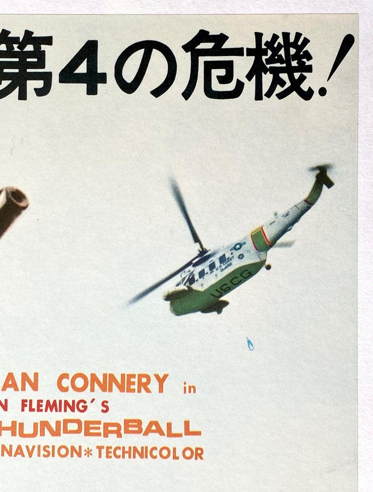 James Bond 'Thunderball' Original Vintage Movie Poster, Japanese, 1965 For Sale 1
