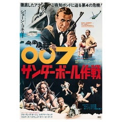 James Bond 'Thunderball' Original Vintage Movie Poster, Japanese, 1965