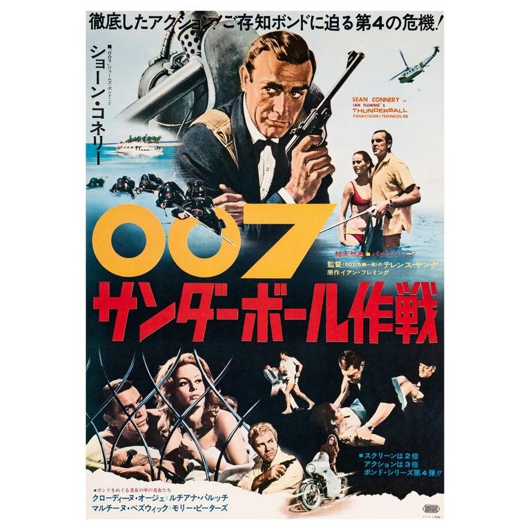 James Bond 'Thunderball' Original Vintage Movie Poster, Japanese, 1965 For Sale