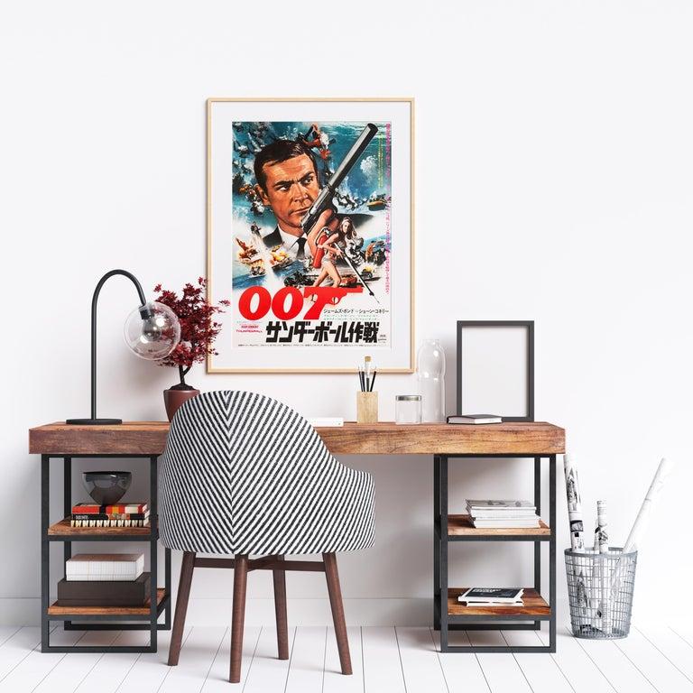 Mid-Century Modern James Bond 'Thunderball' Original Vintage Movie Poster, Japanese, 1974 For Sale
