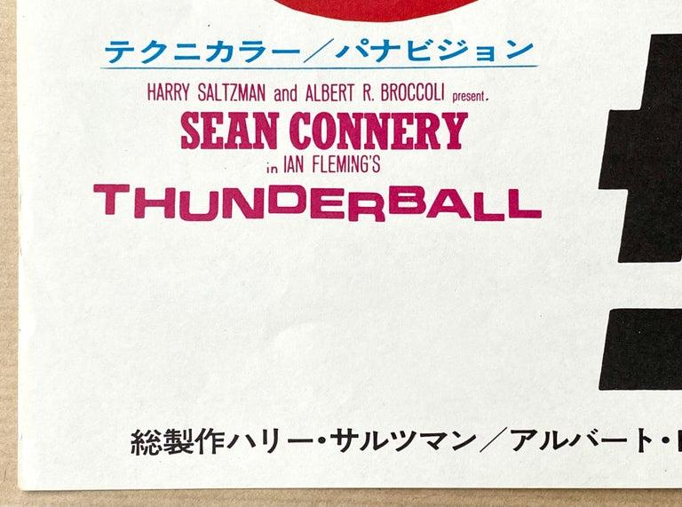 Paper James Bond 'Thunderball' Original Vintage Movie Poster, Japanese, 1974 For Sale