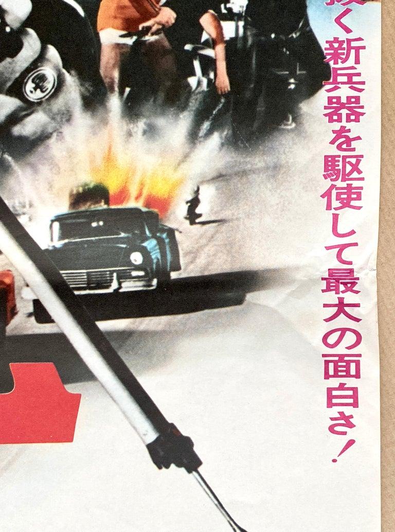 James Bond 'Thunderball' Original Vintage Movie Poster, Japanese, 1974 For Sale 2