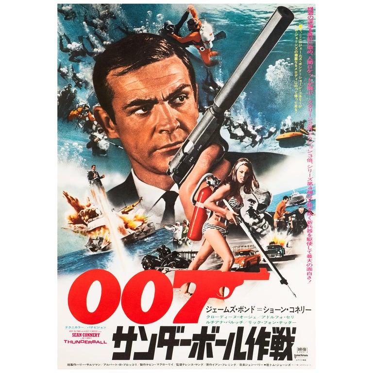 James Bond 'Thunderball' Original Vintage Movie Poster, Japanese, 1974 For Sale