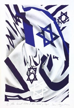 THE ISRAEL FLAG AT THE SPEED OF LIGHT
