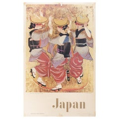 """""""Japan"""" 1960s Japanese A1 Poster"""