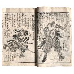 "Japan ""47 Ronin"" Samurai Antique Woodblock Complete Book , 53 Prints, 1869"