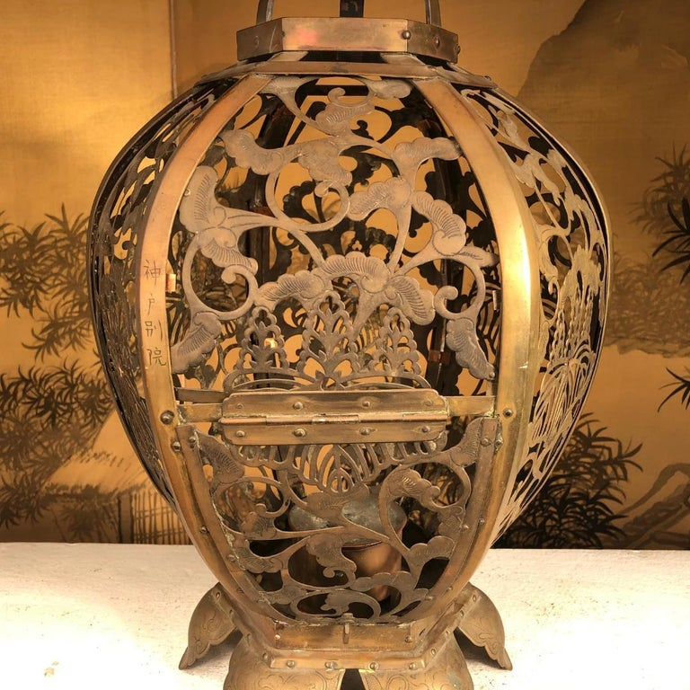 Meiji Japan Antique Gilt