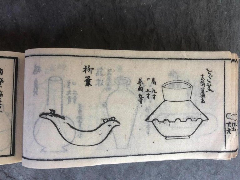 Japan Antique Tea Guides All about Tea and Tea Masters in Old Japan, Rare Books For Sale 6