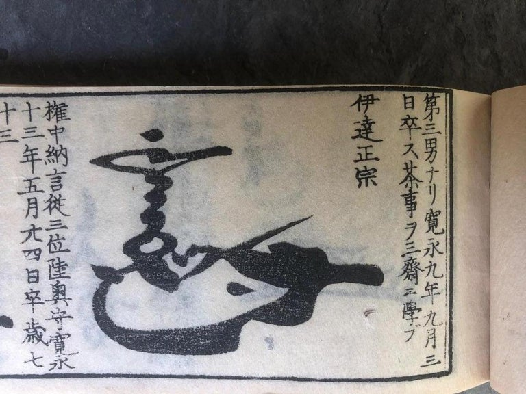 Japan Antique Tea Guides All about Tea and Tea Masters in Old Japan, Rare Books For Sale 7