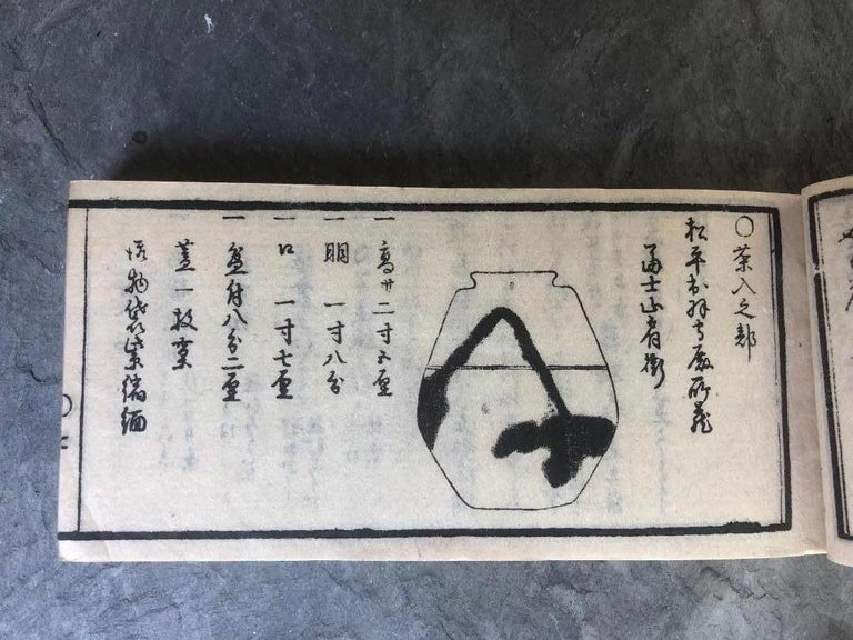 Japan Antique Tea Guides All about Tea and Tea Masters in Old Japan, Rare Books For Sale 10