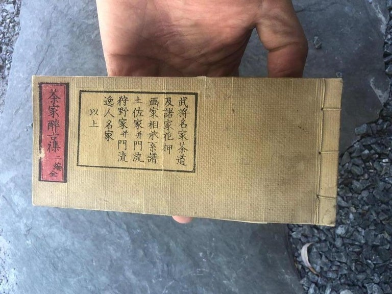 Japan Antique Tea Guides All about Tea and Tea Masters in Old Japan, Rare Books For Sale 13