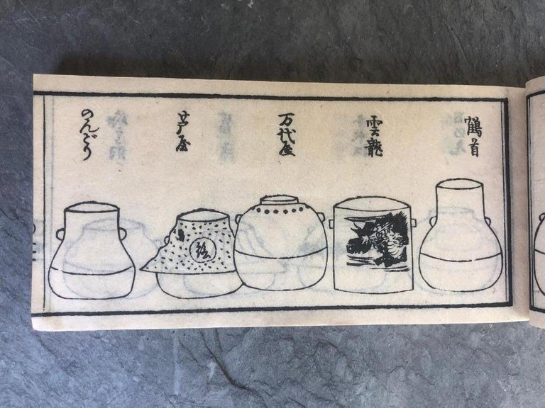 Japan Antique Tea Guides All about Tea and Tea Masters in Old Japan, Rare Books For Sale 2