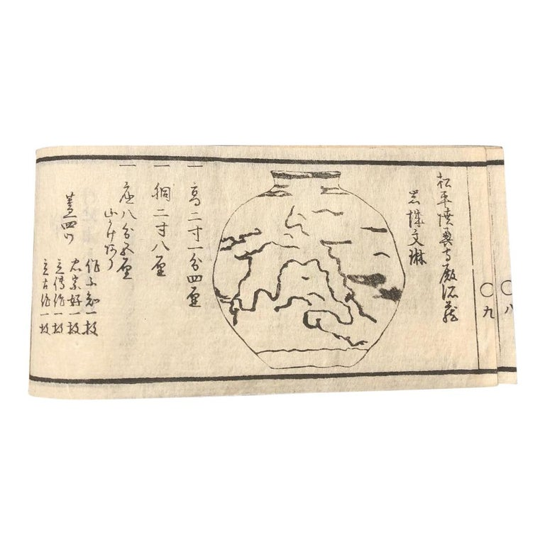 Japan Antique Tea Guides All about Tea and Tea Masters in Old Japan, Rare Books For Sale
