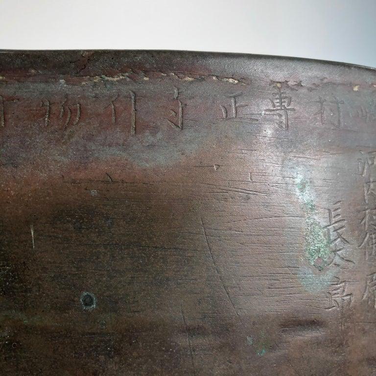 Japan Huge Bronze Antique Meditation Bell- Soothing Reverberating Sound For Sale 2