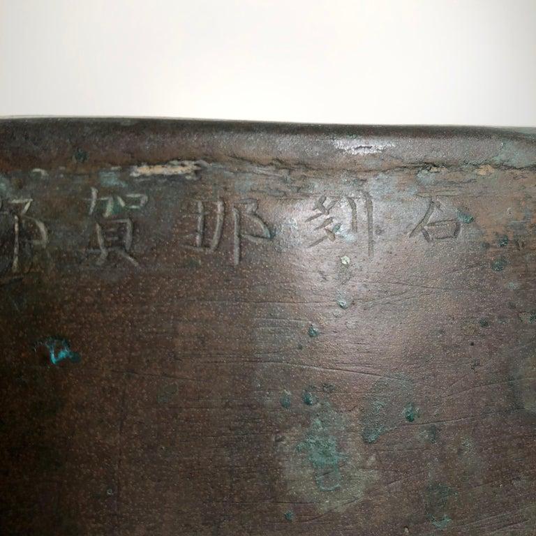 Japan Huge Bronze Antique Meditation Bell- Soothing Reverberating Sound For Sale 3