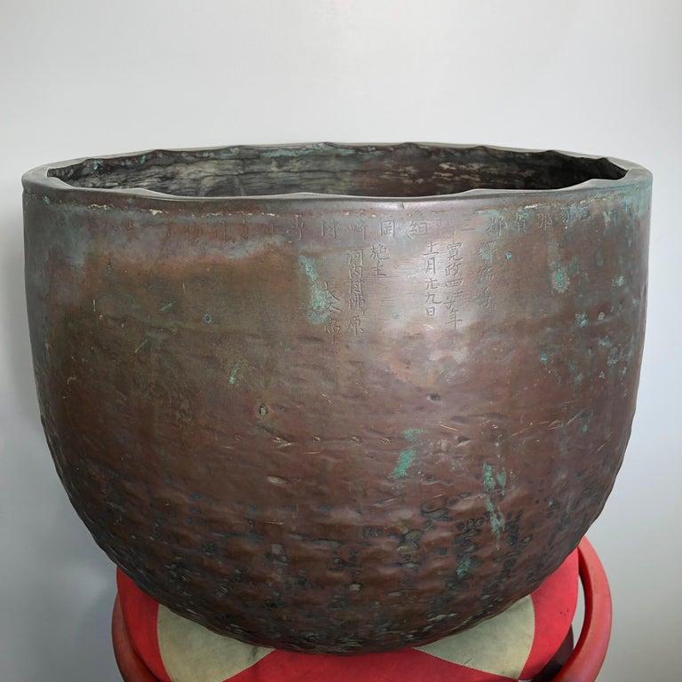 Japan Huge Bronze Antique Meditation Bell- Soothing Reverberating Sound For Sale 5