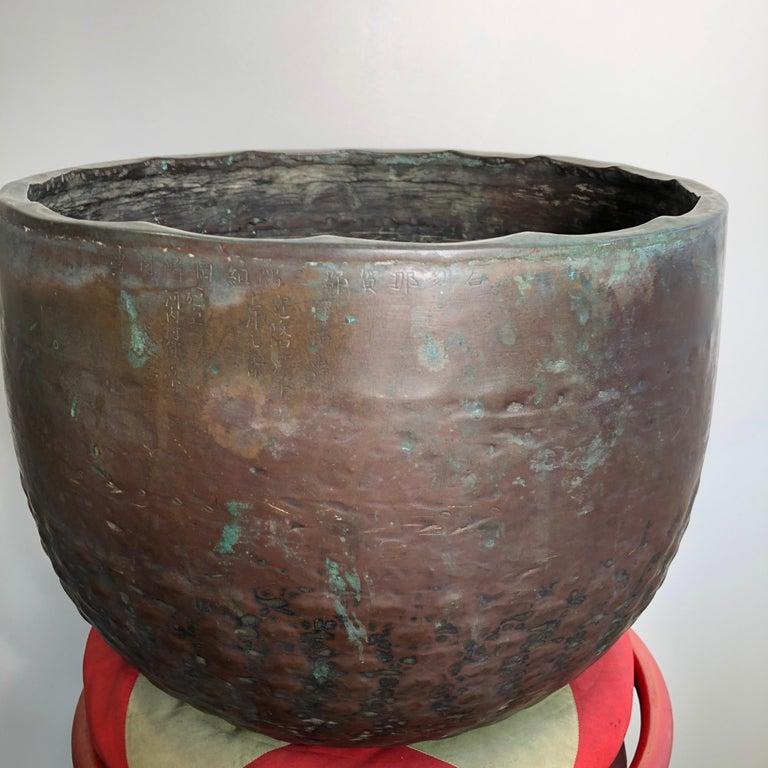 Japanese Japan Huge Bronze Antique Meditation Bell- Soothing Reverberating Sound For Sale