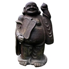 "Japan Big Joyful Buddha Hotai Protector of Children and Women, 34"""