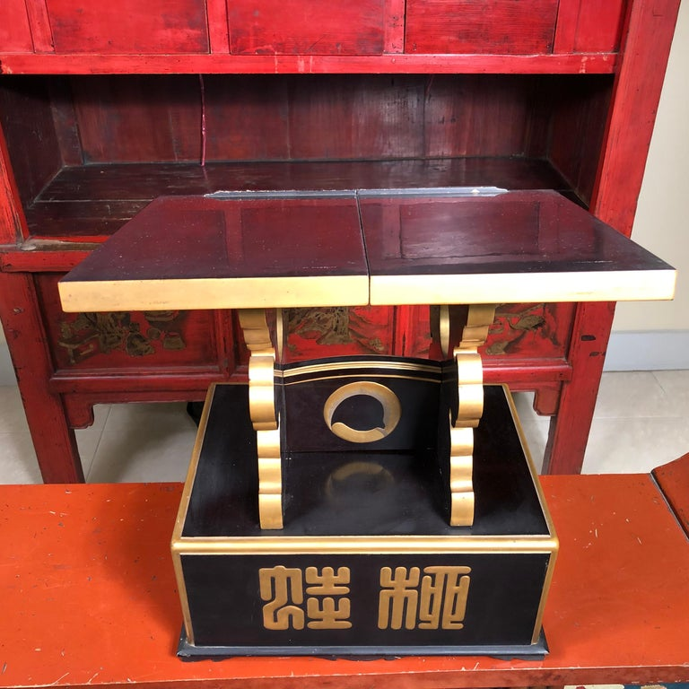 Edo Japan  Antique Lacquer Book Table  For Sale