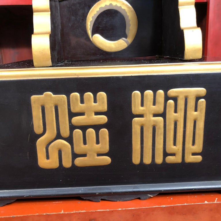 Japanese Japan  Antique Lacquer Book Table  For Sale