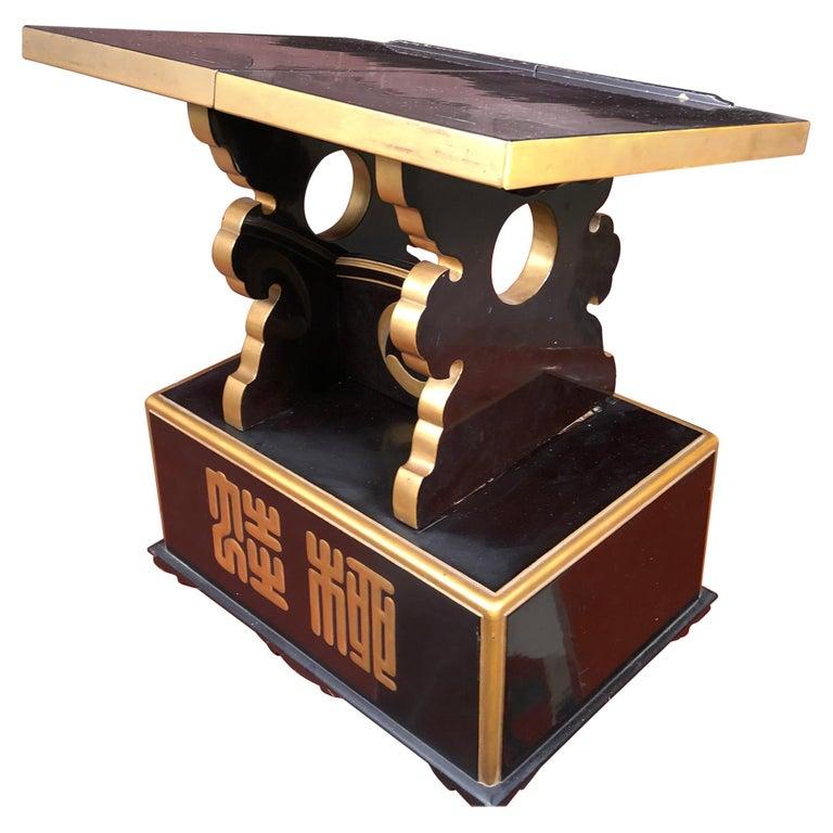 Japan  Antique Lacquer Book Table  For Sale