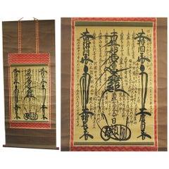 Japan Fine 1896 'Mandala Spirit' Buddha Scroll by N. Shonin Vibrant Calligraphy