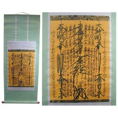 "Japan Fine 1900 ""Spirit Mandala"" Buddha Sumi Ink Scroll Vibrant Writing, Signed"