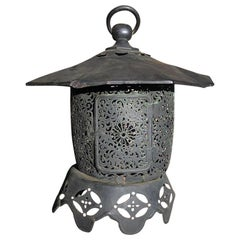 "Japan Fine Antique Hand-Hammered ""Imperial Chrysanthemum"" Garden Lantern"