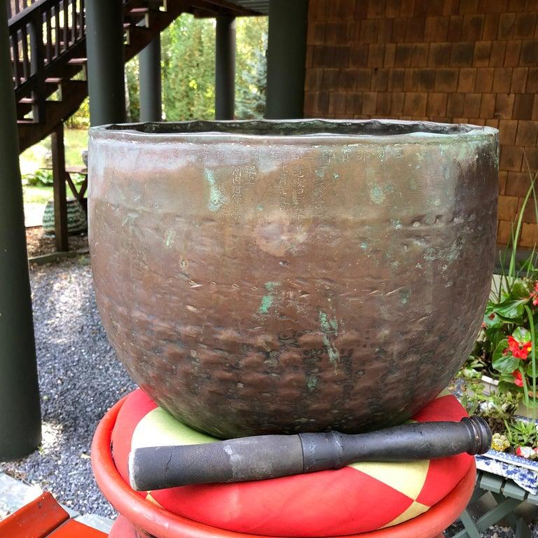 Edo Japan Huge Bronze Antique Meditation Bell- Soothing Reverberating Sound For Sale