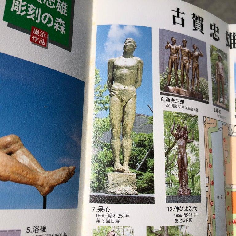 Japan Important 1961 Life-Size Bronze