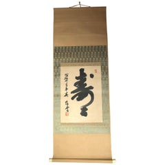 "Japan Old Japanese Tea Scroll ""LONG COMPATABILITY"" Hand Painted Scroll, Signed"