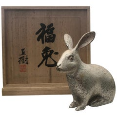 "Japan Special Silver ""Happy Rabbit"" with Fine Engraving Signed and Boxed"