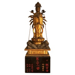 Japan Tall Gold Gilt Eleven-Arm Protection Kanon Guan Yin, Rare Find