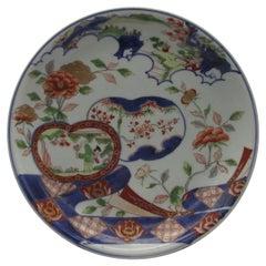 Japanese 18 Century Edo Porcelain Charger, circa 1730