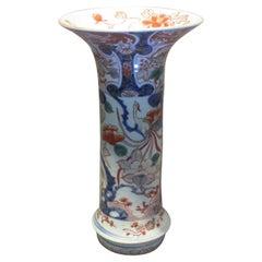 Japanese 18th Century Edo Period Imari Porcelain Ceremonial Vase, circa 1740
