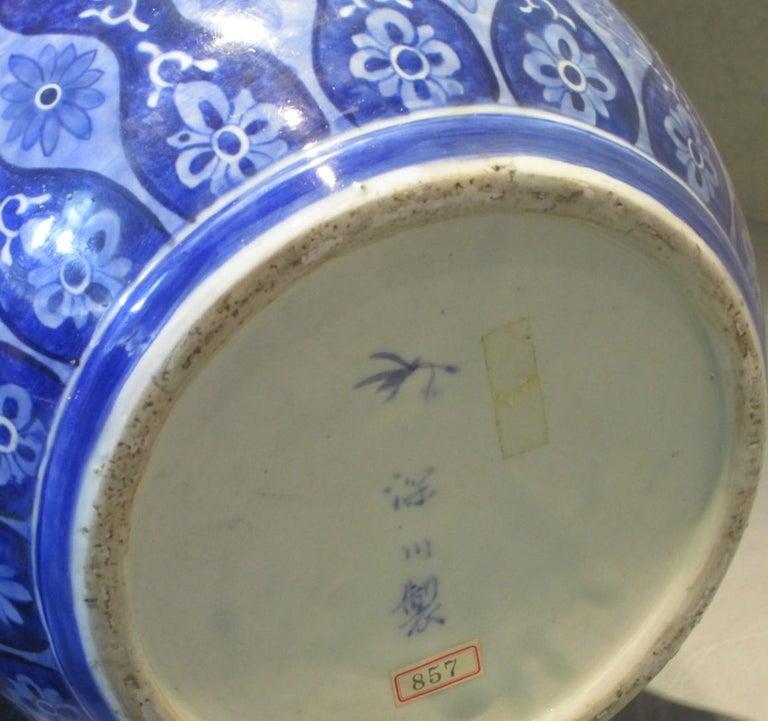 Hand-Painted Japanese 19th Century Fukagawa Koransha Blue White Porcelain Vase, circa 1890 For Sale