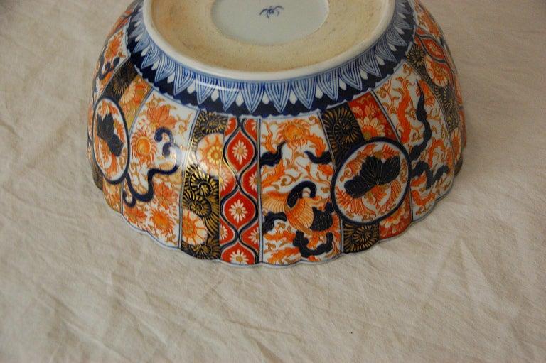 Porcelain Japanese 19th Century Imari Fluted Bowl by Koransha For Sale