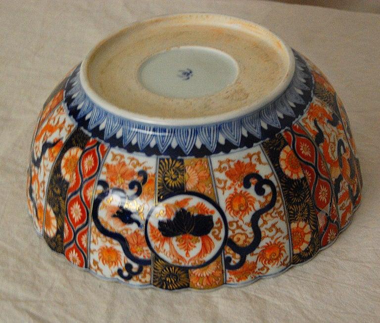 Japanese 19th Century Imari Fluted Bowl by Koransha For Sale 1