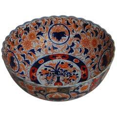 Japanese 19th Century Imari Fluted Bowl by Koransha