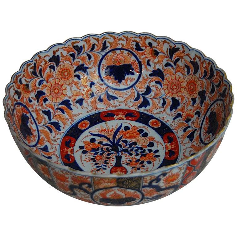 Japanese 19th Century Imari Fluted Bowl by Koransha For Sale