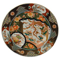 Japanese 19th Century Imari Charger with Phoenix Rising Motif