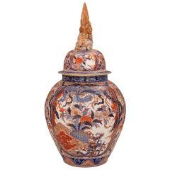 Japanese 19th Century Imari Porcelain Vase