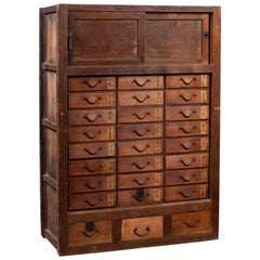 Japanese 19th Century Meiji Period Apothecary Cabinet with 27 Drawers and Doors