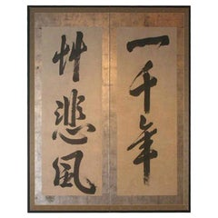 Japanese 2 Panel Calligraphy Screen