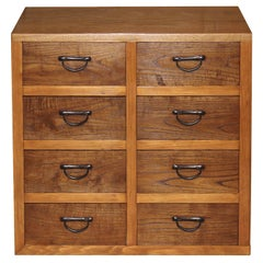 Japanese 8-Drawer Tansu