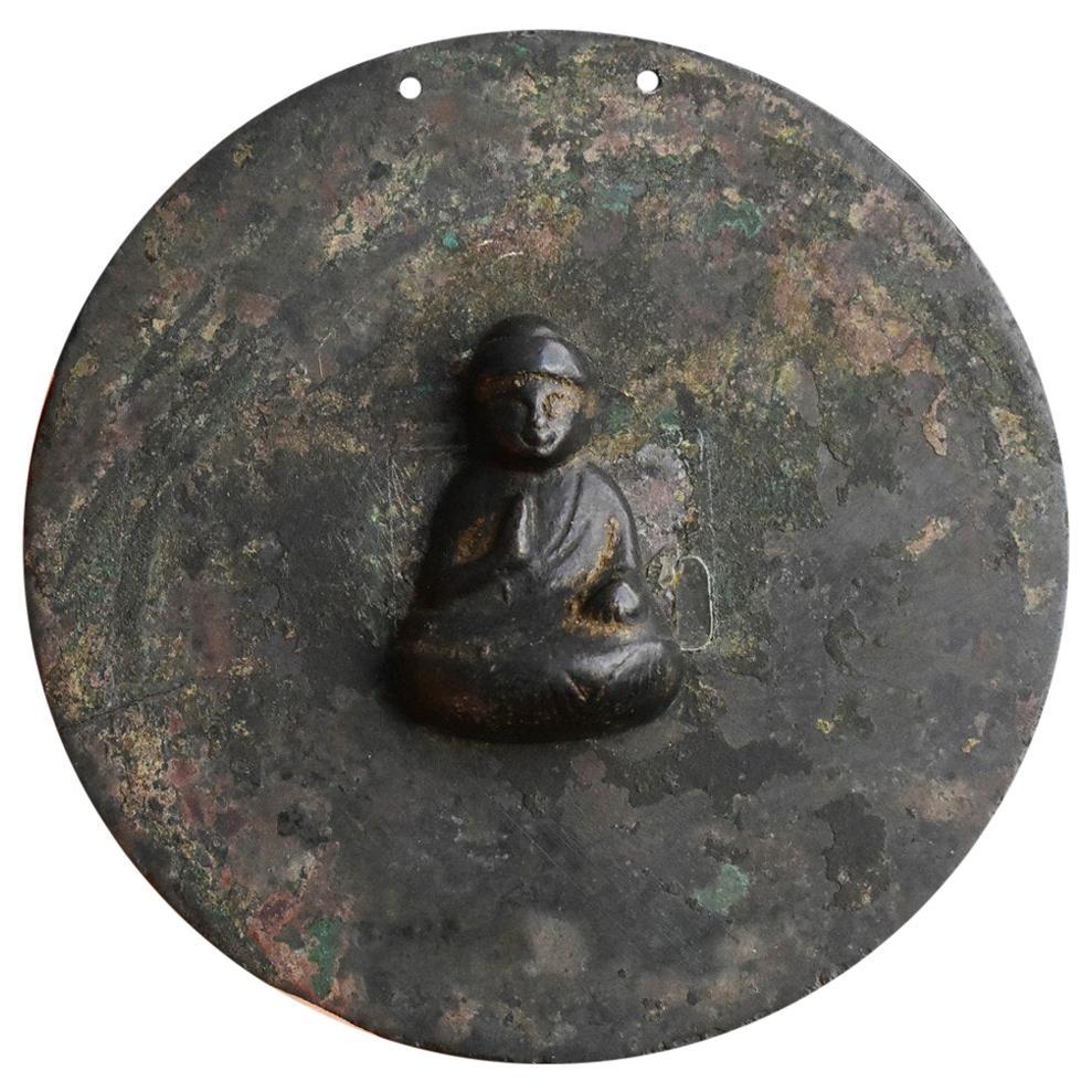 Japanese Antique 14th-15th Century Small Copper Buddha Statue /Wabisabi