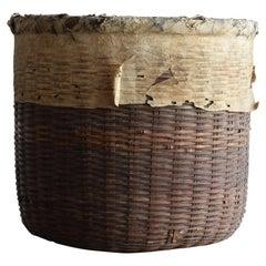 Japanese Antique Bamboo Basket with Japanese Paper / Wabi-Sabi Folk Art