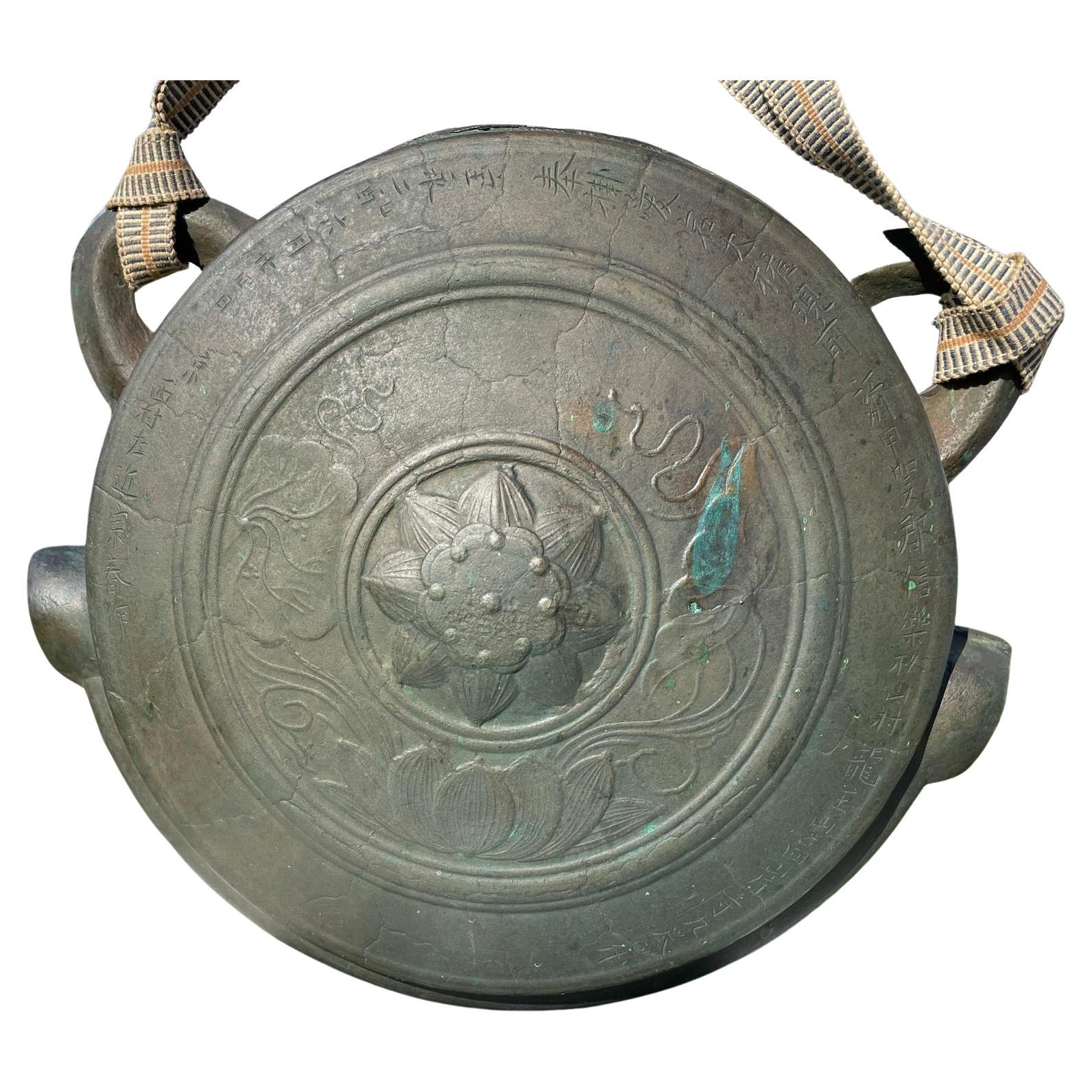 Japanese Antique Bronze Chanting Bell 1705
